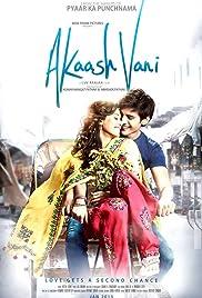 Download Akaash Vani