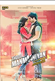 Download Thodi Thodi Si Manmaaniyan