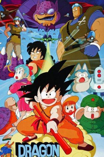 Dragon Ball: A Lenda de Shenlong Dublado Online