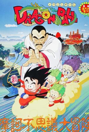 Dragon Ball: A Aventura Mística Dublado Online