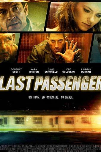 O Último Passageiro Dublado