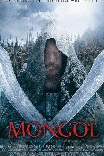 O Guerreiro Genghis Khan Dublado Online