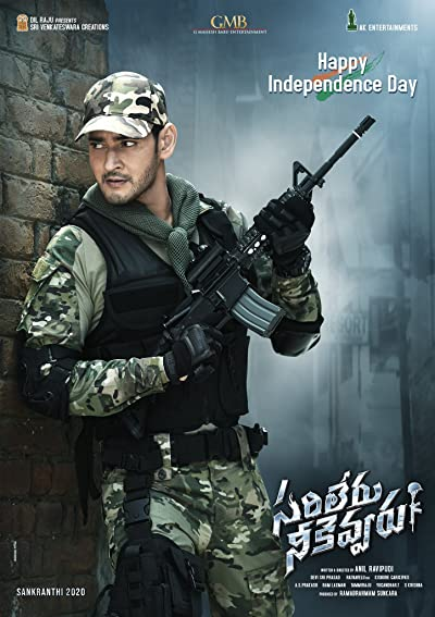 Sarileru Neekevvaru (2020) Telegu WEB-DL 720P x264 1.5GB Download