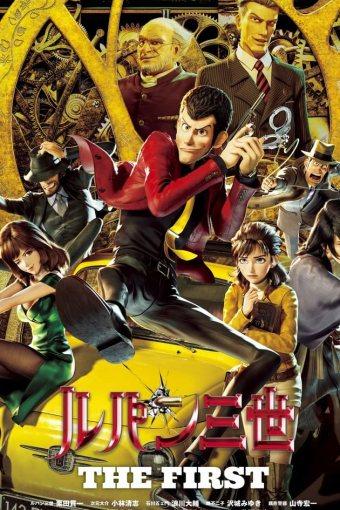 Lupin III: O Primeiro Dublado Online