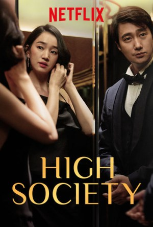 High Society Legendado Online