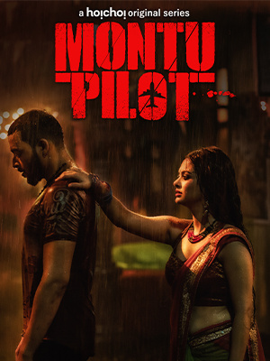Montu Pilot MLSBD.CO - MOVIE LINK STORE BD