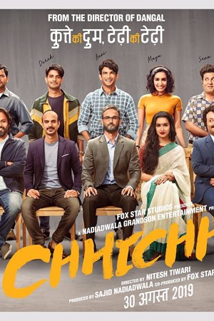 Upcoming Bollywood Movie Chhichhore First Look Poster New