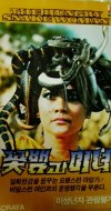 Petualangan Cinta Nyi Blorong 1986 Imdb - Perkawinan Nyi Blorong Indosiar, Misteri2Dunia Instagram Posts Photos And Videos Picuki Com