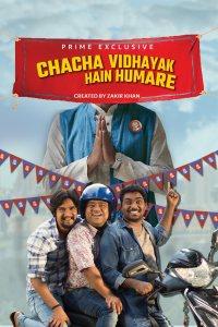 Chacha Vidhayak Hain Humare (2018) 480p HDRip Hindi S01 Complete Web Series