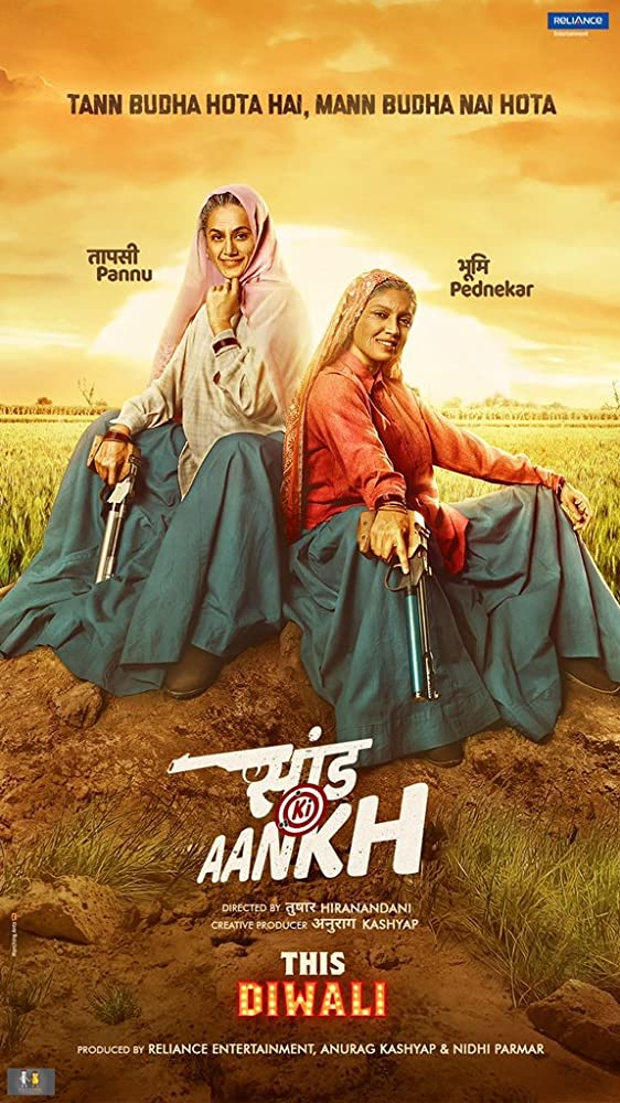 Upcoming Bollywood Movie Saand Ki Aankh (2019) Star Cast, Release Date, Trailer, Songs, Story