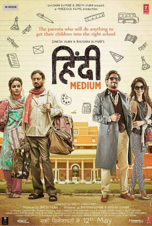 Hindi Medium Legendado Online