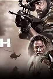 Download Avrodh the Siege Within