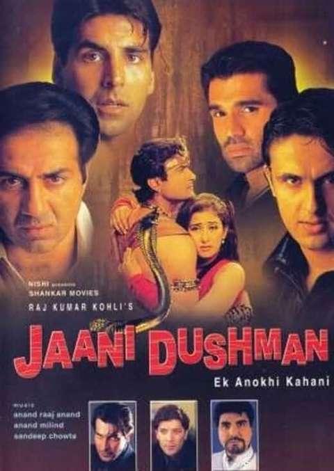 Jaani Dushman Ek Anokhi Kahani 2002 Hindi Full Movie