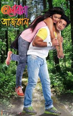 Bhalobasa Aaj Kal (2020) Bangali 720p WEB-DL x264 750MB