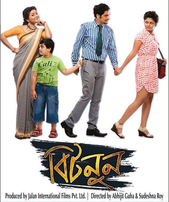 Bitnoon 2020 Bengali Movie 720p BluRay 700MB Download