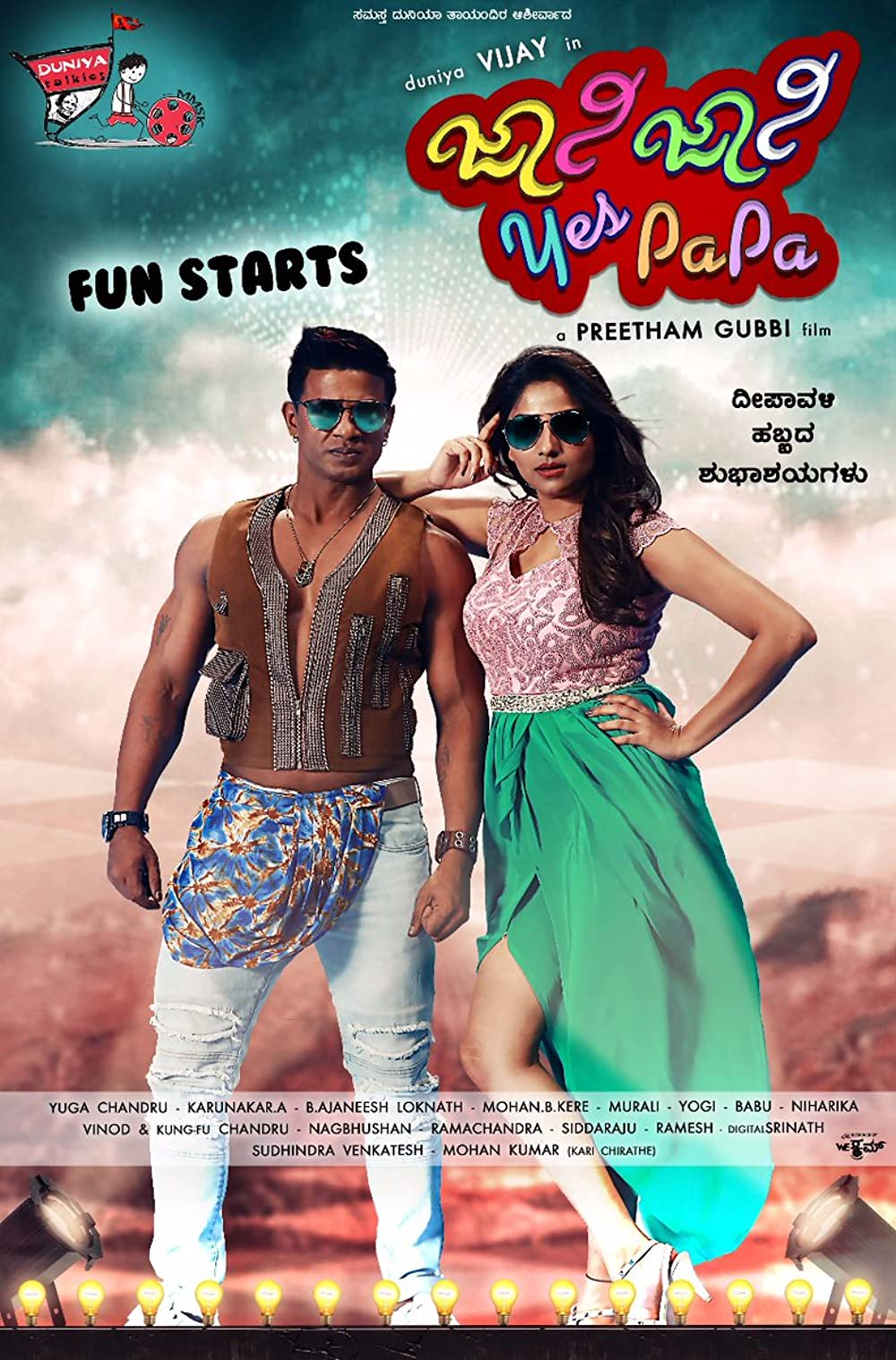 Takkar Pe Takkar (Johnny Johnny Yes Papa) 2021 Hindi Dubbed 480p | 720p HDRip 354MB
