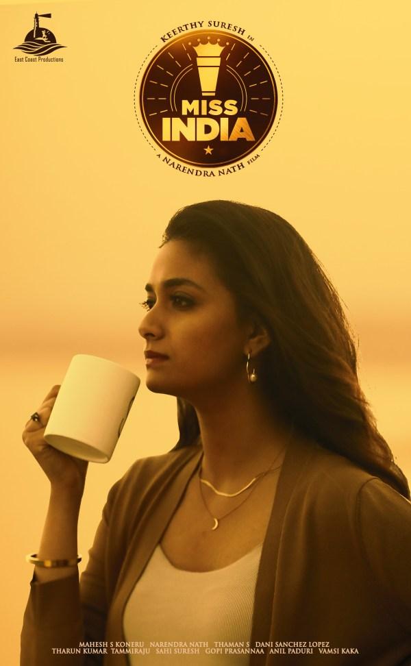 Miss India (2020)