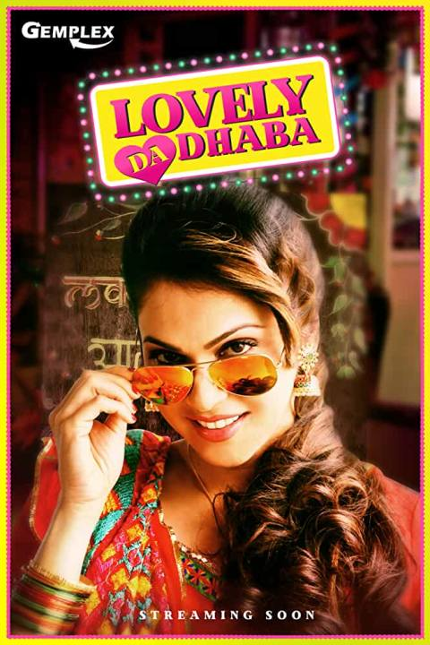 Lovely Da Dhaba (2020) S01 Hindi Complete WEB Series 720p HEVC HDRip