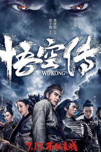 Wu Kong – Contra a Ira dos Deuses Legendado Online