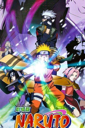 Naruto – O Filme: O Confronto Ninja no País da Neve Legendado Online