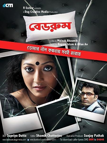 Bedroom (2012) Bengali WEB-DL - 480P | 720P | 1080P - x264 - 250MB | 850MB | 2.6GB - Download & Watch Online  Movie Poster - mlsbd
