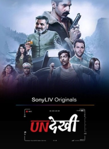 Undekhi (TV Series 2020– ) - IMDb