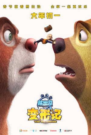 Boonie Bears: Aventura em Miniatura Dublado Online