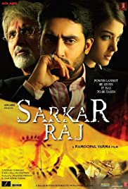 Download Sarkar Raj
