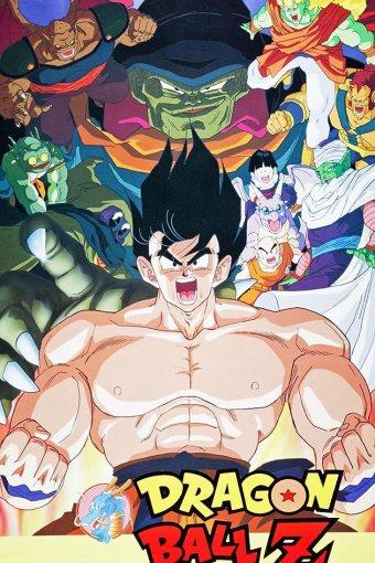 Dragon Ball Z: Goku, o Super Sayajin Dublado Online