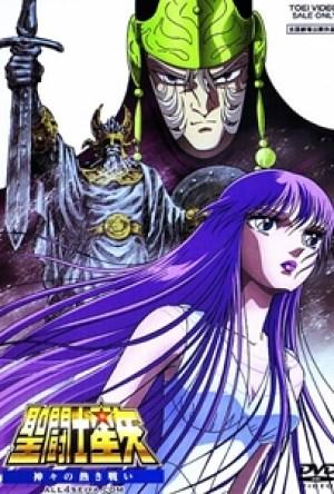 Os Cavaleiros do Zodíaco – A Grande Batalha dos Deuses Dublado Online