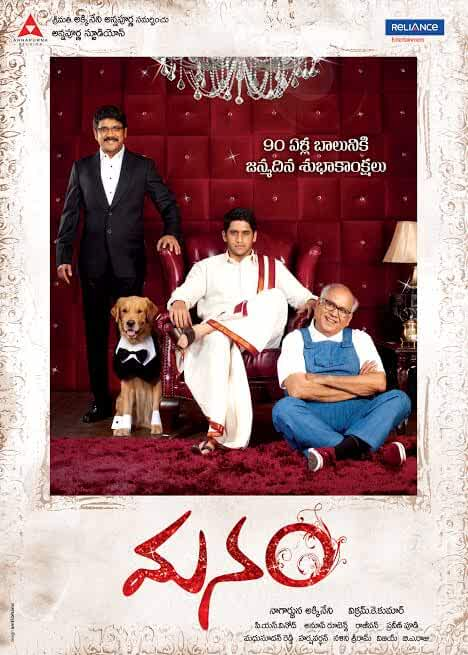 Download Dayaalu Hindi Dubbed full Movie in 360p & 480p   & 720p