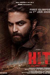 HiT: The First Case (2020) WEB-DL Dual Audio [Hindi (VoiceOver) & Telugu] 1080p 720p & 480p