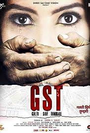 GST – Galti Sirf Tumhari 2017 Hindi Movie JC WebRip 250mb 480p 900mb 720p 2.5GB 6GB 1080p
