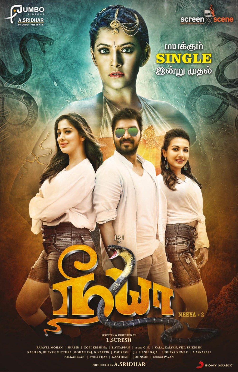 Neeya 2 (2020) Dual Audio [Hindi+Telugu] UNCUT HDRip 700MB Download