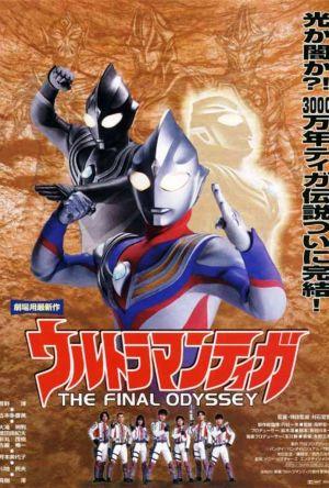 Ultraman Tiga: A Odisséia Final Dublado Online