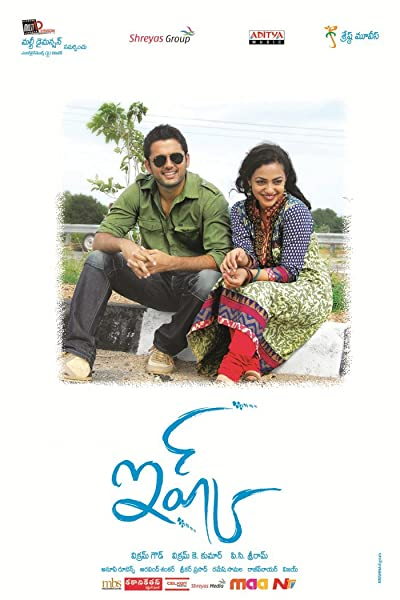 Ishq (2021) Dual Audio [Hindi+Telugu] Blu-Ray 720P x264 900MB  Download