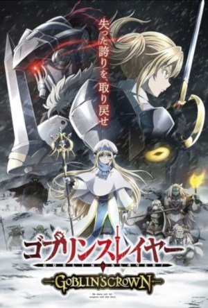 Goblin Slayer: Goblin's Crown Legendado Online