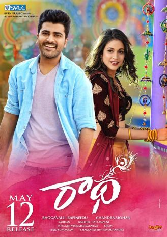 Jurmana (Radha) [2019] Hindi Dubbed 720p | 480p HDRip x264 900MB | 400MB Download