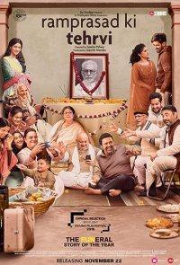 Ramprasad Ki Tehrvi 2021 Hindi HQ PRE-DVD 720p & 480p (Theater Print)
