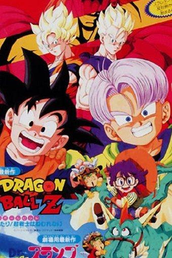 Dragon Ball Z: O Retorno do Guerreiro Lendário Dublado Online