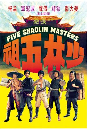 5 Mestres de Shaolin Dublado Online