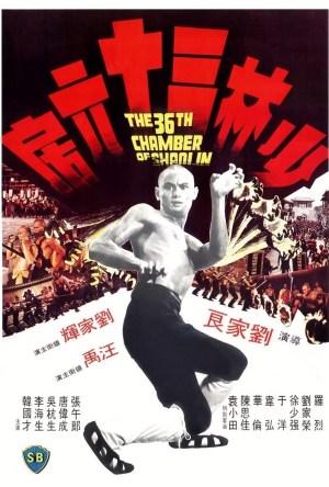 A Câmara 36 de Shaolin Legendado Online
