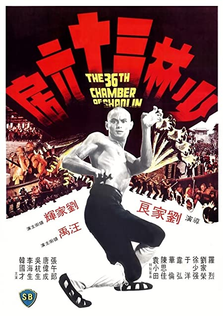 [R] The 36th Chamber of Shaolin (1978) Dual Audio Blu-Ray - 720P - x264 - 1.5GB - Download & Watch Online  Movie Poster - mlsbd