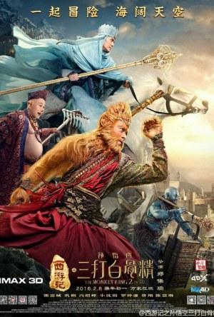 A Lenda do Rei Macaco 2: Viagem ao Oeste Dublado Online