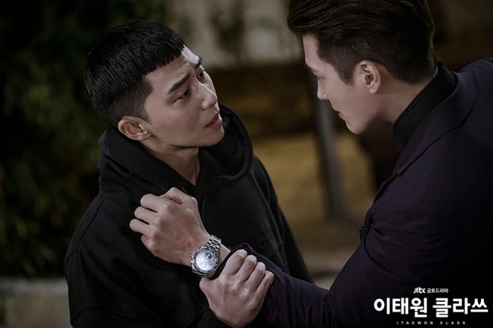 Image result for ahn bo hyun park seo joon