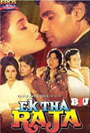 Ek Tha Raja 1996 Hindi Movie Sony WebRip 400mb 480p 1.3GB 720p 2GB 1080p