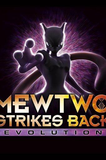 Pokémon: Mewtwo Contra-Ataca — Evolução Dublado Online