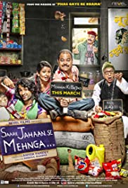 Download Saare Jahaan Se Mehnga...