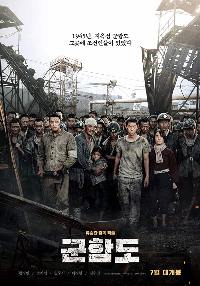 Download The Battleship Island (2017) Dual Audio (Hindi-English) 480p [450MB] || 720p [1.4GB]