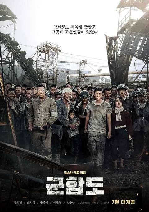 Download The Battleship Island (2017) Dual Audio (Hindi-English) 480p [450MB] || 720p [1.4GB]